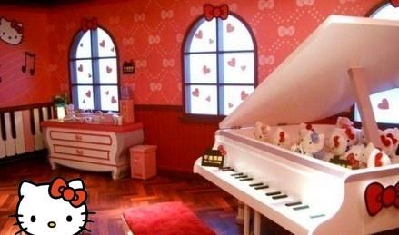 kitty piano room