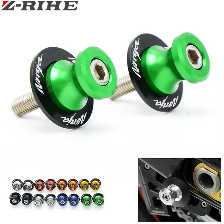 For KAWASAKI Ninja 300 ABS Ninja 600 636 1000 ZX-6R ER-6F ER-6N 6mm-10mm CNC Motorcycle parts Swingarm Sliders Spools Green
