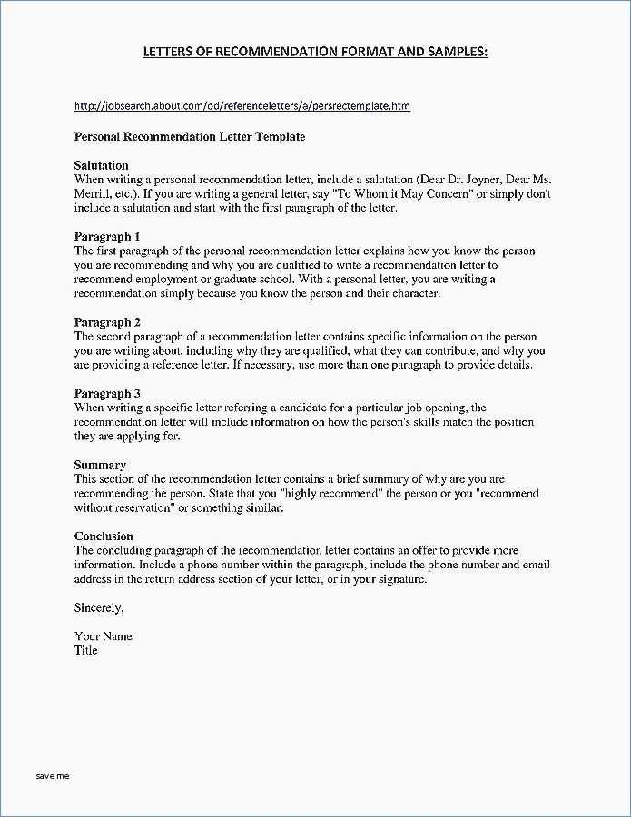 70 Best Of Image Of Brief About Me For Resume Examples Cover Letter Template Resume Template Letter Templates