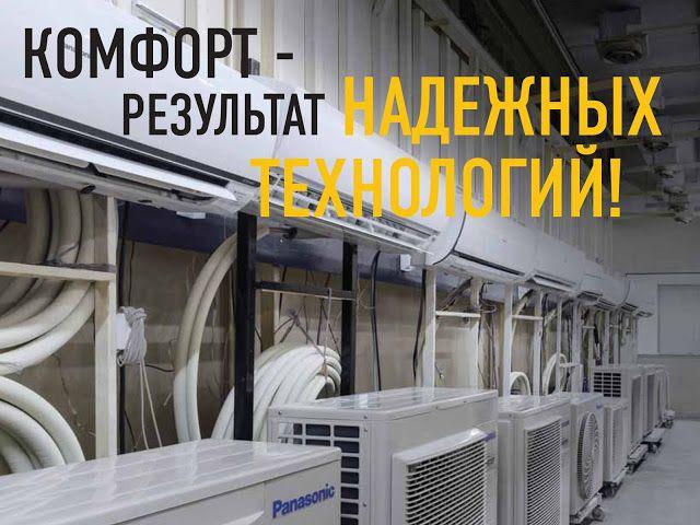 ПроХолод: Компания ПроХолод
