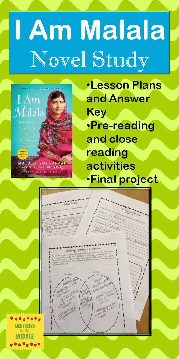 I am Malala - book study for 6th-8th grades.  Everything included:student work, lesson plans, answer key, websites and more!