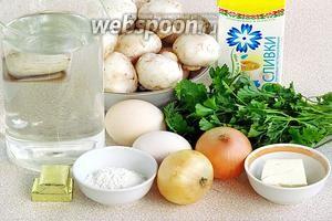 Для приготовления супа нужно взять свежие шампиньоны, бульонные кубики «Магги» (говяжий бульон на косточке), воду, куриные яйца, сливочное масло, зелень петрушки, репчатый лук, пшеничную муку и сливки 10% жирности.