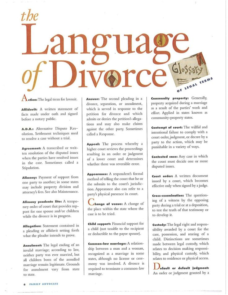 Glossary of legal divorce terms