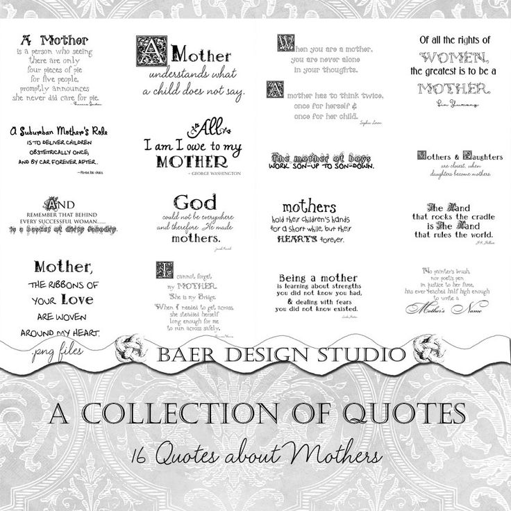 QUOTES ABOUTS MOTHERS for Mother's Day cards, invitations, scrapbooking - clip art for instant download. $4.99, via Etsy.