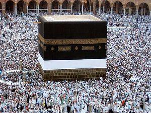 # Haj # Kaba # Holy Kaba # Makkah # Mecca # Islam, # Muslim # Sunni # Pillar of Islam, # Zill Haj ,# Umra, # Okarvi # Kaukab Noorani Okarvi # Sunni