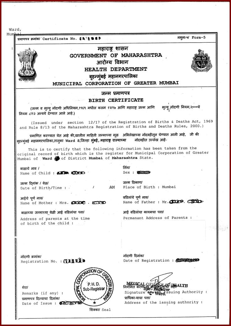 Birth certificate application on pinterest birth certificate sample birth certificate 11 sample of birth certificate sendletters info copy bmc mumbai is yadclub Images