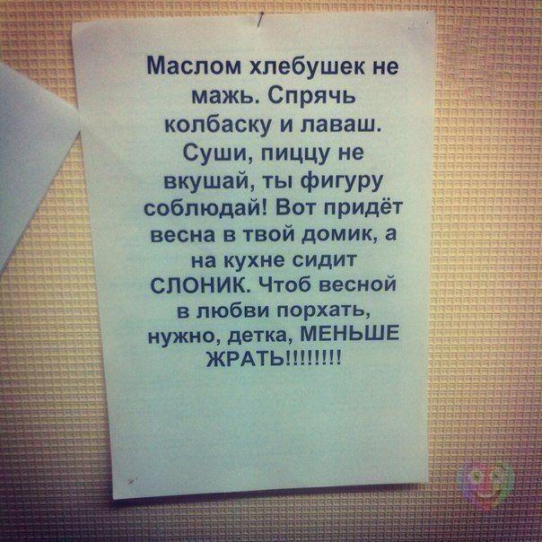 Хех:)))