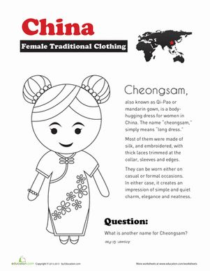 People all around the globe have many different ways of dressing! Learn about a traditional outfit for Chinese girls and boys with this worksheet.