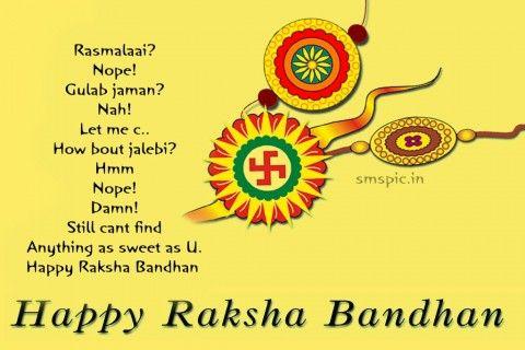 Rasmalaai About Raksha Bandhan