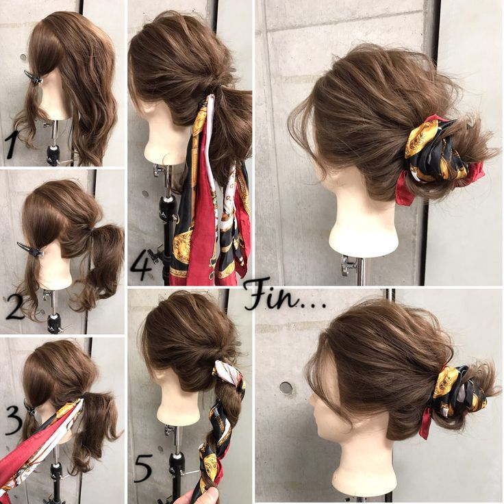 お お し ゃ れ … … … å å å … … … å å … – Hair Ideas – #…