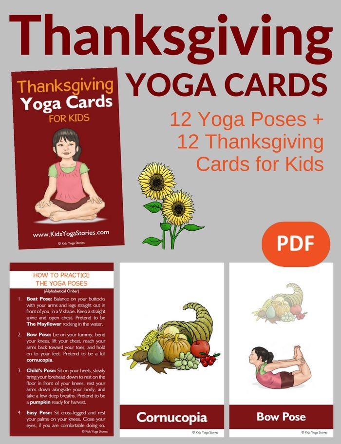 Thanksgiving Yoga Cards For Kids Yoga Cards Yoga For Kids Kids Cards