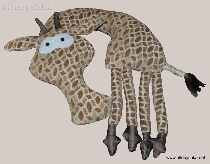 Игрушки своими руками жираф