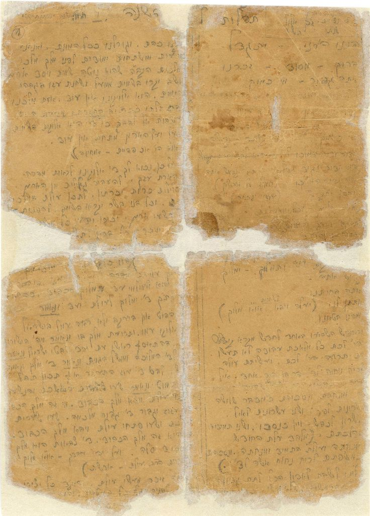Prayers for the new year written in pencil on cement bags by Naftali Stern on the eve of the Jewish year 5705 – 1944 in the forced labor camp Wolfsberg in Germany.