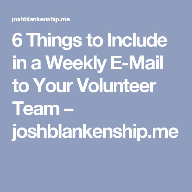 6 Things to Include in a Weekly E-Mail to Your Volunteer Team – joshblankenship.me