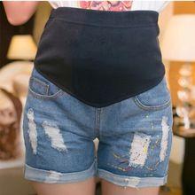 2015 летние шорты джинсы беременным Большой размер отверстия брюки для беременных брюки женская одежда для беременных бесплатная доставка(China (Mainland))