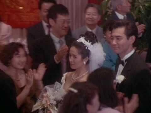 The Wedding Banquet 1993