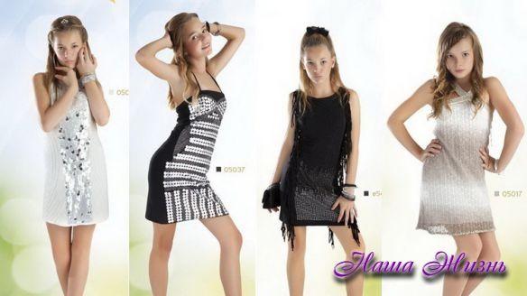 Подростковые платья