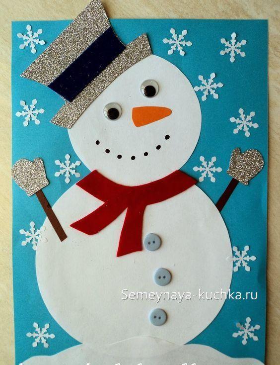 Новогодняя открытка своими руками из бумаги и картона снеговик, открытки медведем скопировать