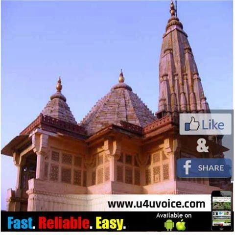 #KnowYourTemples | Kalki Temple Read some Amazing facts about this temple - http://u4uvoice.com/?p=253200