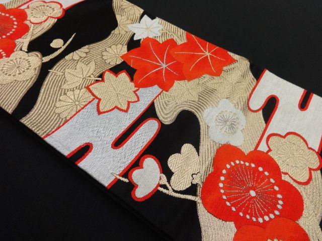 大正ロマン 流水に梅・楓模様織り出し袋帯