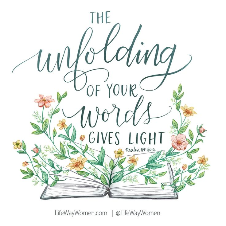 Ask Him and He will make you understand His Word. He will help you by unfolding His Word to bring meaning to His words. It isn't His desire for you to lack knowledge of His Word. Read it. Study it. Know it. He is in it!  www.deeperstillministries.com