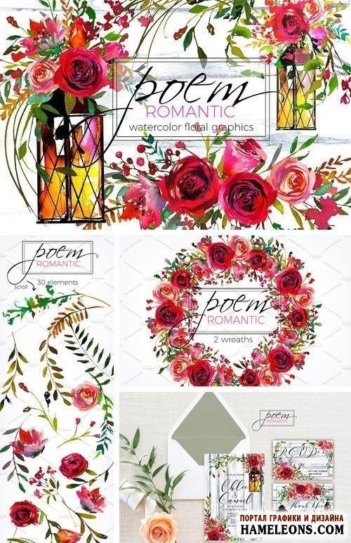 Романтичный акварельный набор на прозрачном фоне: цветы, цветочные венки, букеты | Romantic Poem Watercolor Floral Set