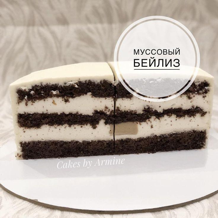 напитки торт бейлиз рецепт с фото виниловой ткани