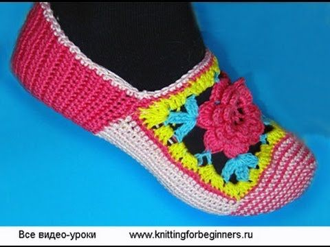 ▶ Вязаные тапочки Как вязать крючком тапки Howto crochet sneakers - YouTube