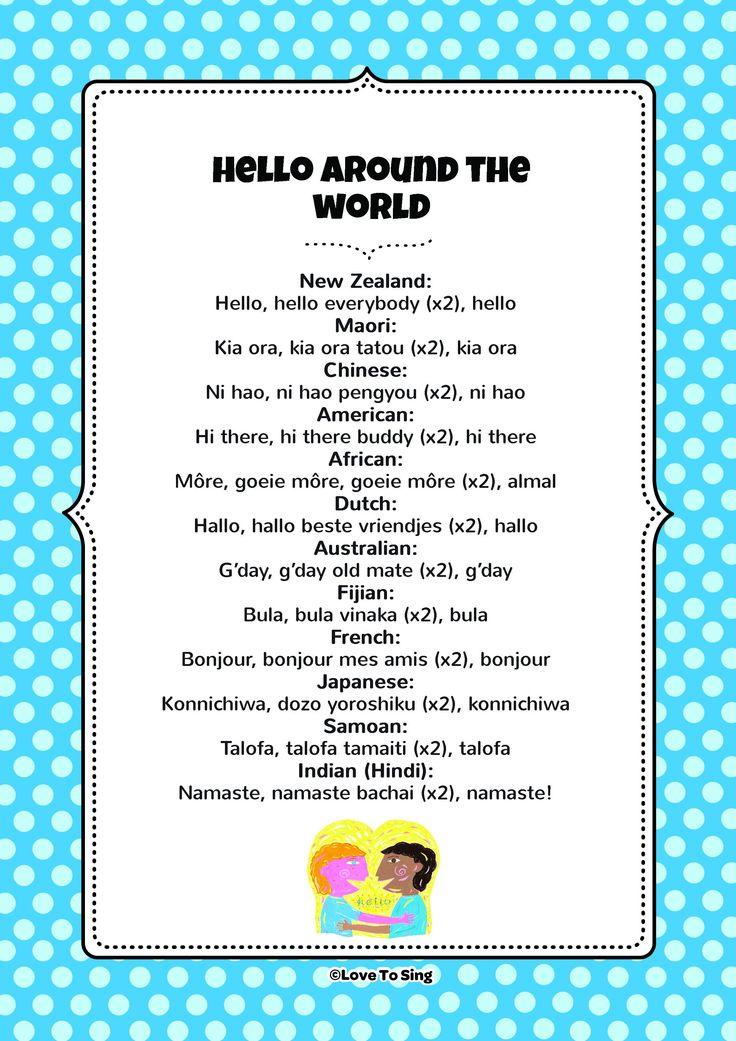 Best 25 Kids Song Lyrics Ideas On Pinterest  Nursery -5222
