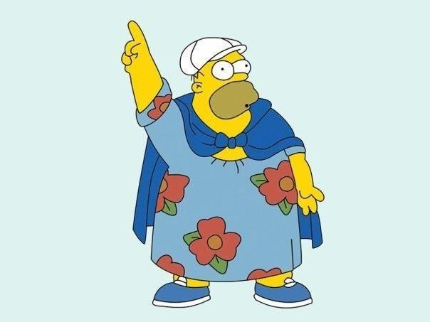 Гомер симпсон в платье