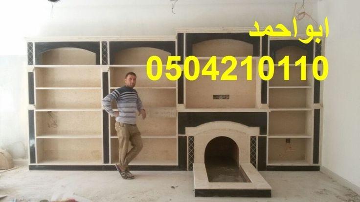 مشبات الامراء Storage Storage Chest Home Decor