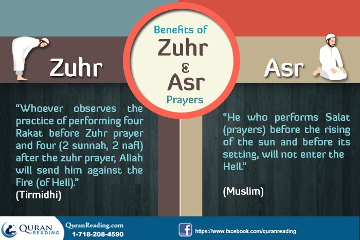 Advantages of Offering Zuhr and Asr Prayer