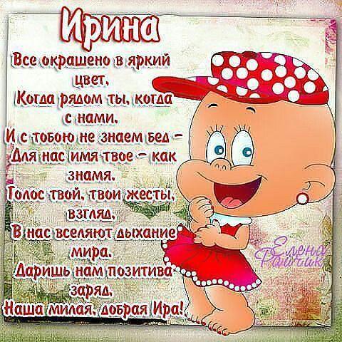 Фото олефиренко мария г белгород количество