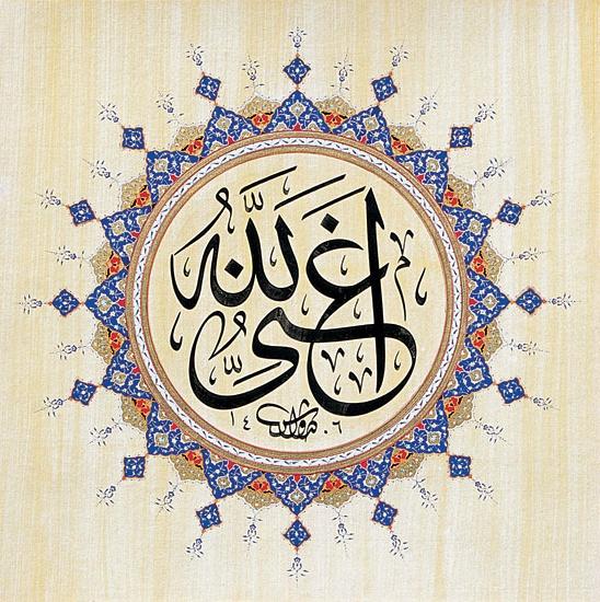 """Allah Ganidir, bol vericidir"". © Savaş Çevik (http://www.savascevik.com/). #Thuluth #Calligraphy #Penmanship #Handwriting"