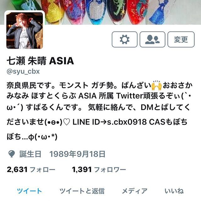 Twitterフォローお願いいたします(•ө•)♡ #大阪 #ミナミ  #like4like #followme #follow  #宗右衛門町 #七瀬朱晴  #挑戦 #おしゃれ #無言フォロー大歓迎  #ファッション #メンズ #workout  #風景 #料理 #食事 #follow4follow  #写真好きな人と繋がりたい  #写真撮ってる人と繋がりたい  #カメラ好きな人と繋がりたい  #フィルター越しの私の世界  #夜 #美味しい #感謝  #犬 #愛犬 #愛犬家  #犬好きな人と繋がりたい  #トイプードル #ダックス