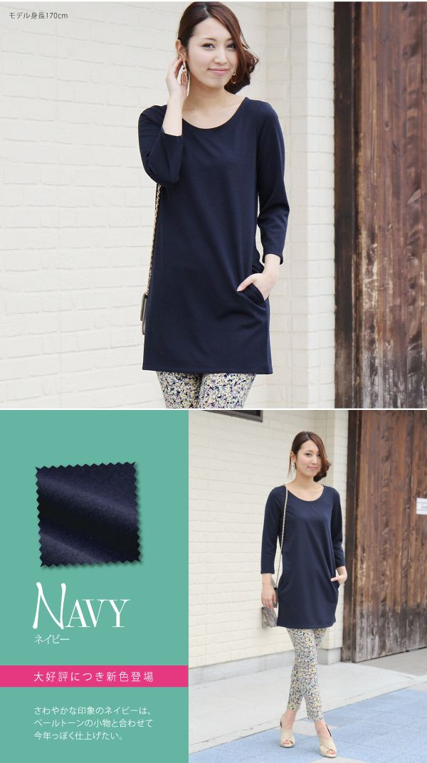 Navy shirt #japan #shirt #stylish #fashion