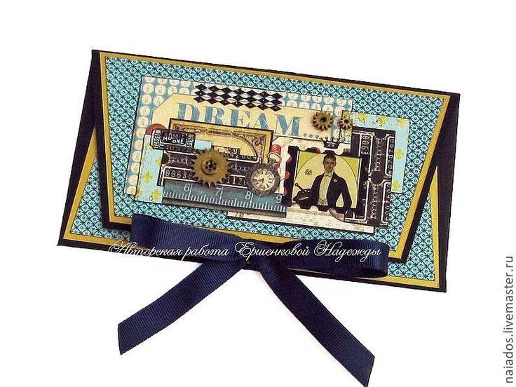 Купить Мужской конверт для денег - Конверт для денег, конверт, конверт ручной работы, денежный подарок
