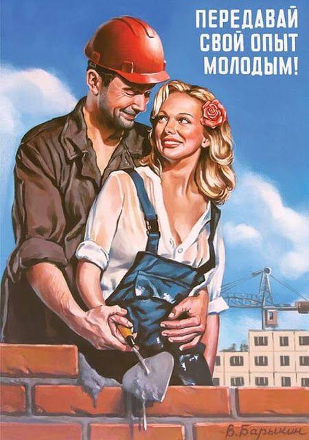 Nascido em maio de 1966, Valery Barykiné conhecido pelo seu estilo único. Nessa série apreciamos ocontraste de Pin-Ups em toda sua sexualidade com as cores saturadas dos cartazes da propaganda da Russa Soviética. Consumindo e aprendendo com os anúncios socialistas que o cercavam enquanto crescia, Valery Barykin adicionou grandes mulheres, como Lyudmila Gurcgenko e Natalya (...)
