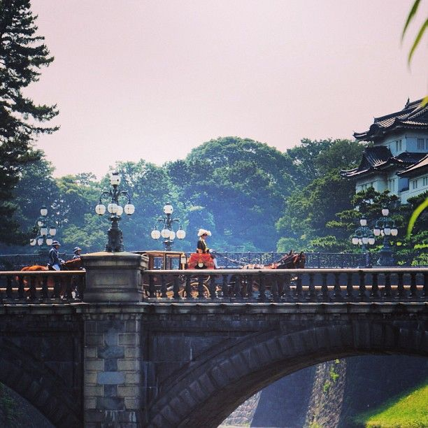 The Imperial Palace, Tokyo.