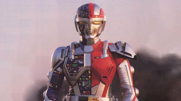 """超人機メタルダー """"Choujinki Metalder"""" 1987"""