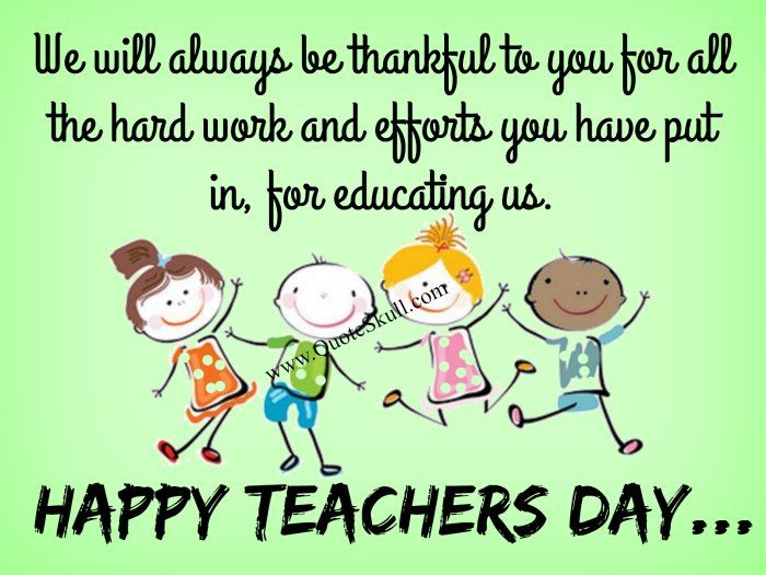 Happy Teacher's Day Messages
