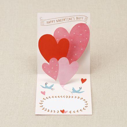簡単無料ダウンロードで、 #おしゃれ なバレンタインの #メッセージカード が出来ちゃいます!(*'∀'人)♥*+ アプリを入れて→ ☺✂apple.co/2fbkuVU ✨スマホから簡単プリント〜♪ (๑ˇεˇ๑)•*¨*•.¸¸♪ #バレンタイン #ポップアップカード #VALENTAINE'SDAY #メッセージカード #グリーティングカード #かわいい #メッセージ #プレゼント