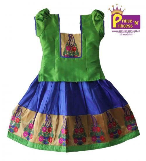 Kids Beautiful Traditional & Ethnic Pattu Pavadai Langa