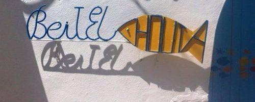 En photos: Découvrez Beit El Houta, une nouvelle Maison d'hôtes à Kélibia