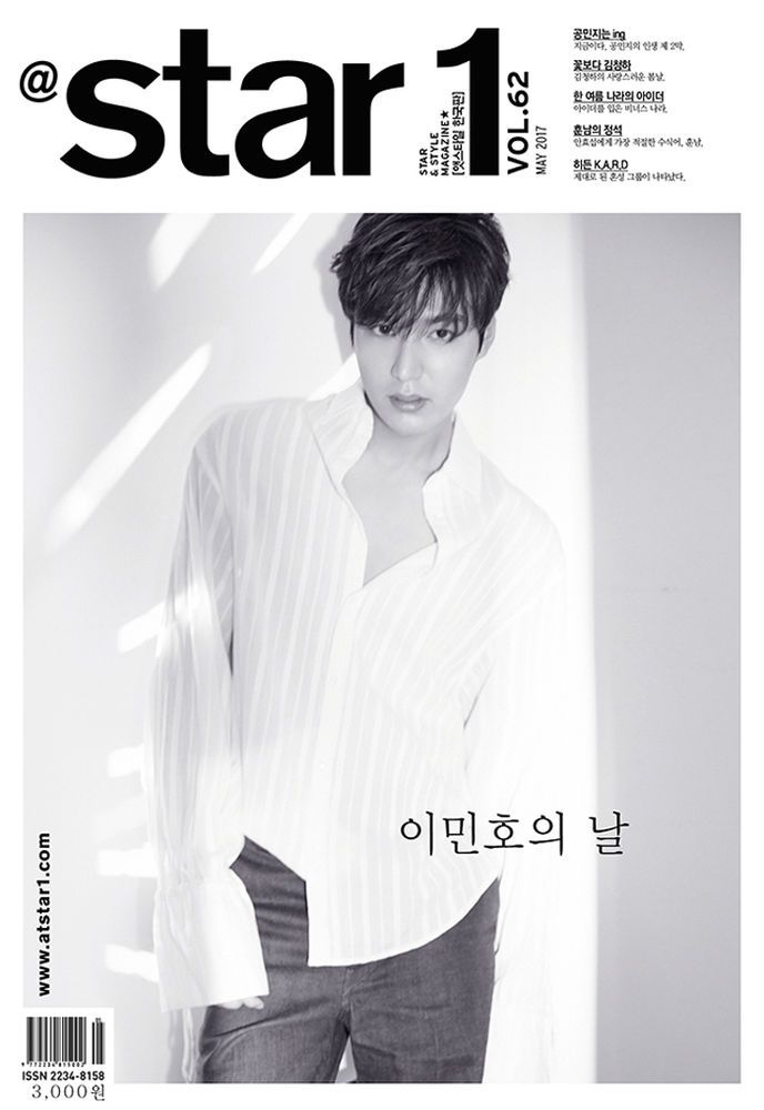 @Star1 At Style Korea Magazine May 2017 Lee Minho Cover The legend of Blue sea