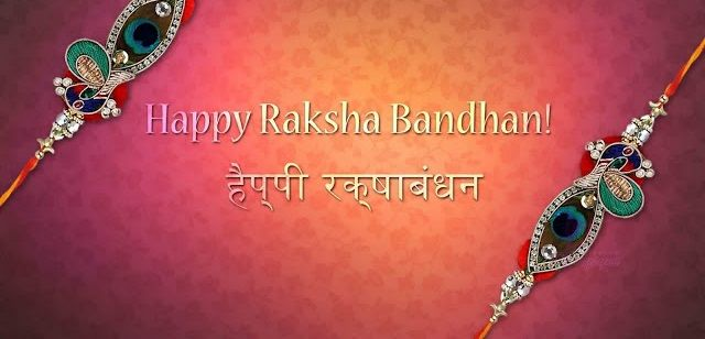 Happy Raksha Bandhan Shayari 2017 Festivals Sms in Hindi   Happy Raksha Bandhan Shayari 2017 Festivals Sms in Hindi  Raksha Bandhan Hindi SMS Wishes Ek behan chahiye  Raksha Bandhan SMS    कस भ ह एक बहन हन चहय  बड ह त म-बप स बचन वल.  छट ह त हमर पठ पछ छपन वल..  बड ह त चपचप हमर पकट म पस रखन वल approved  छट ह त चपचप पस नकल लन वल..  छट ह य बड doctor  छट-छट बत प लडन वल एक बहन हन चहय..  बड ह त गलत प हमर कन खचन वल  छट ह त अपन गलत पर सर भईय कहन  वल..  खद स जयद हम पयर करन वल एक बहन हन चहय..  रकषबधन क…