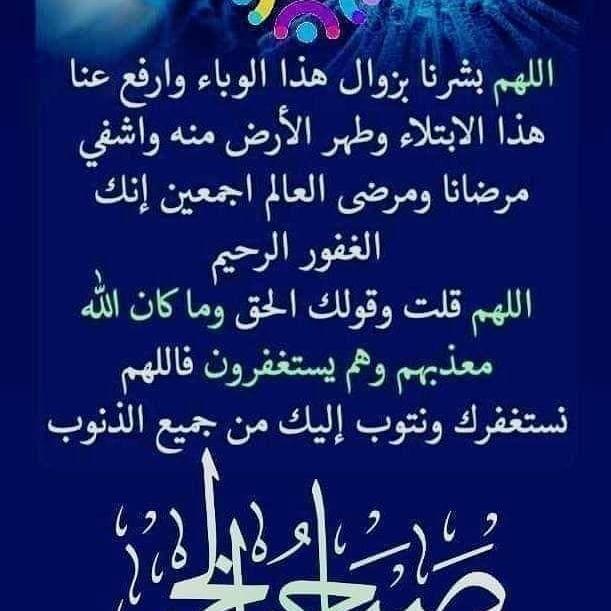 الفتق هو حالة طبية تحدث في جزء كبير من البشر اليوم ما يقرب من 60 من البشر من حولنا للمزيد Https Www Morshidak Com افضل Islam Facts Islamic Images My Love