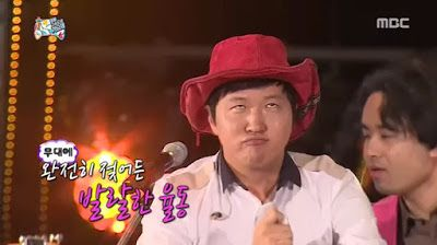 Enjoy Korea with Hui: 'A Splendid Barn' by Hyukoh & Jeong Hyeong Don (In...