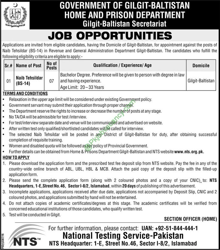 Home and Prison Department Gilgit Baltistan Jobs 2017 Application - radiographer resume