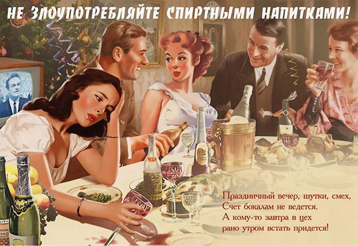 Советский пин-ап от мастера Валерия Барыкина - Good post